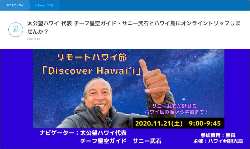 スクリーンショット 2020-11-19 11.17.20.png