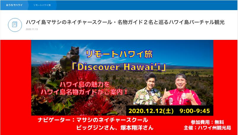 スクリーンショット 2020-11-19 11.18.46.png