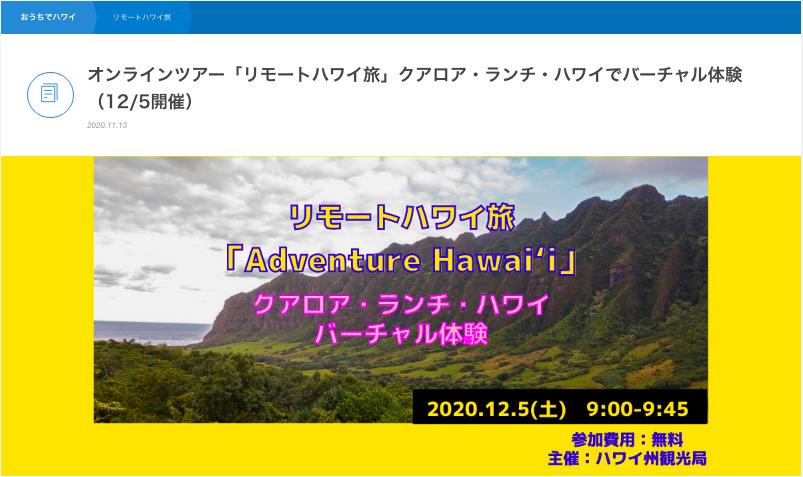 スクリーンショット 2020-11-19 11.22.07.png