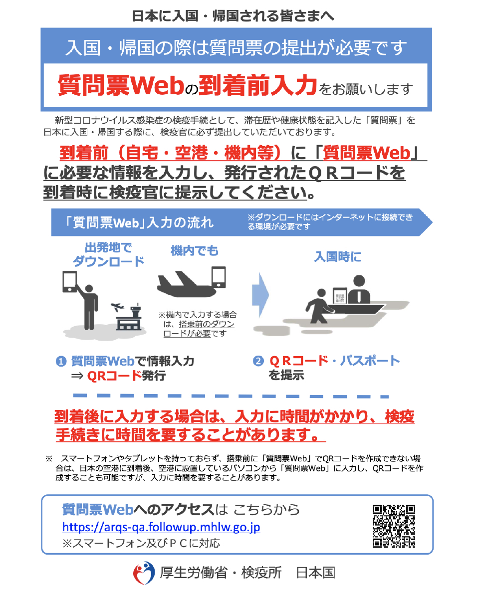 PastedGraphic-1.jpg